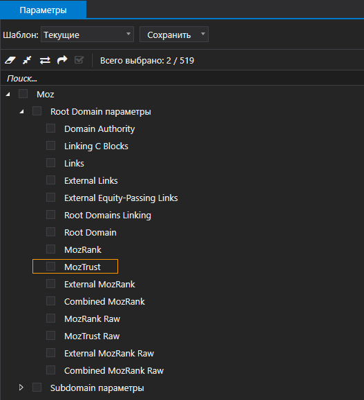 Параметр MozTrust в Netpeak Checker