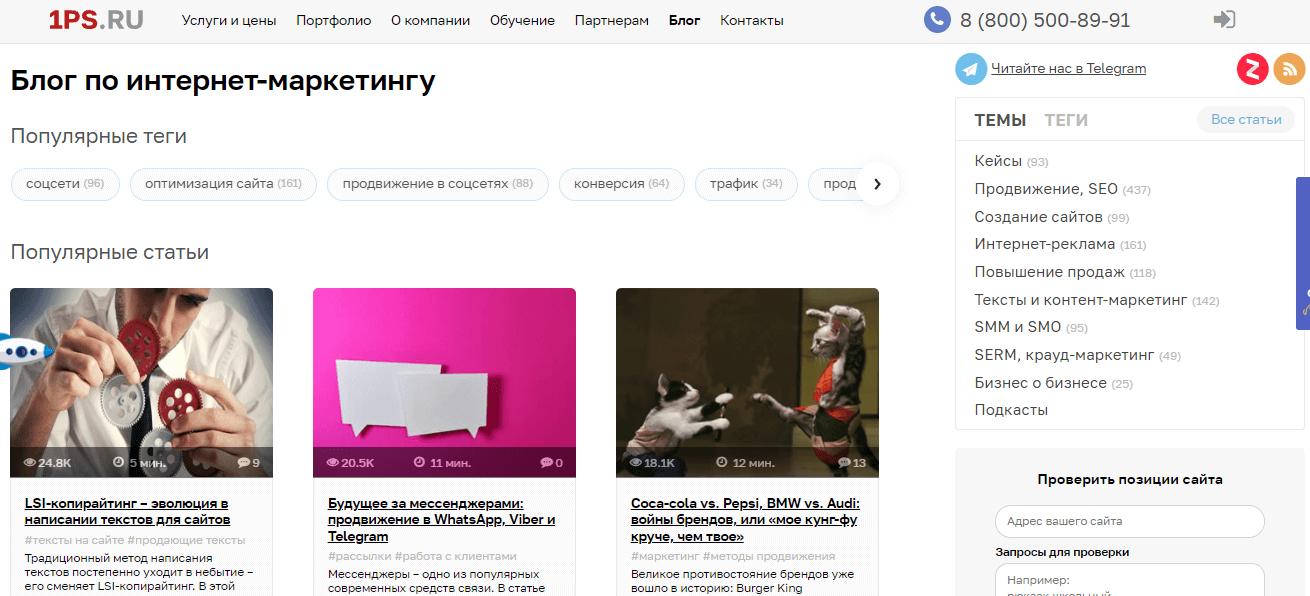 1PS.ru: сайт, где можно бесплтано разместить статью