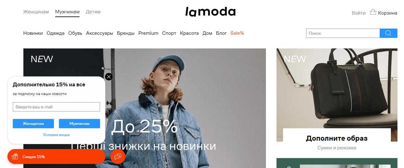 Всплывающие окна на странице сайта