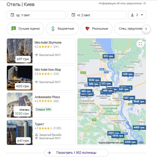 Спецэлемент поисковой выдачи Google «Local Teaser Pack»