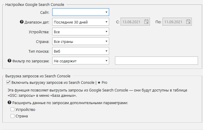 Как выгрузить поисковые фразы из Google Search Console в Netpeak Spider