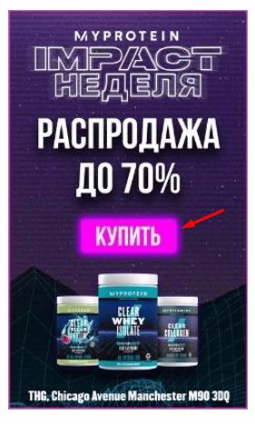 Графические объявления в Яндекс.Директе