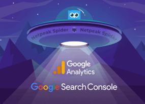 Netpeak Spider 3.3: Integration with Google Analytics and Search Console