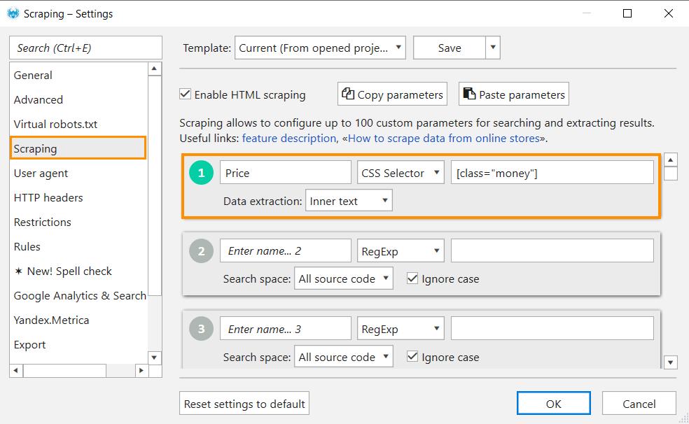 Как просканировать сайт в Netpeak Spider
