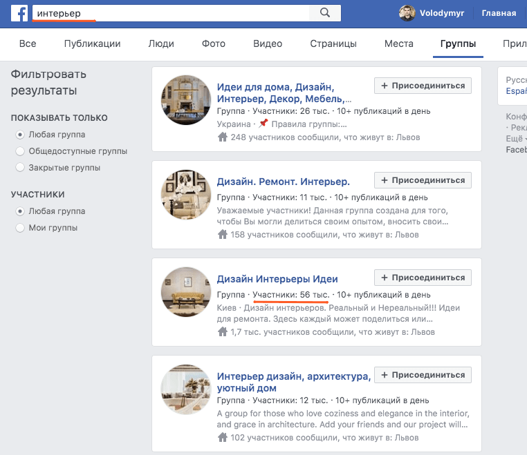 Поиск идей для контент-маркетинга ВКонтакте