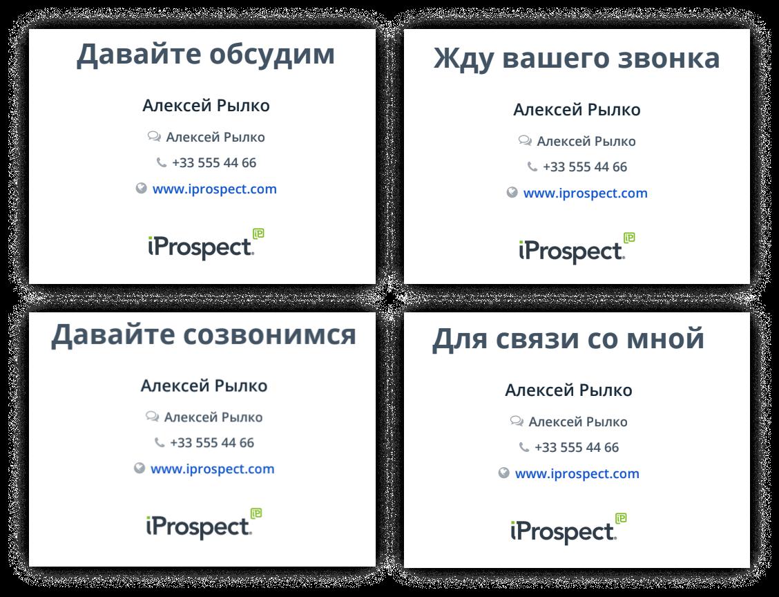 Теперь можно кастомизировать призыв к действию и добавлять personal touch на странице с контактами в PDF-отчётах в Netpeak Spider
