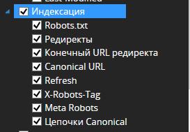 Как проверить индексацию: параметры в Netpeak Spider
