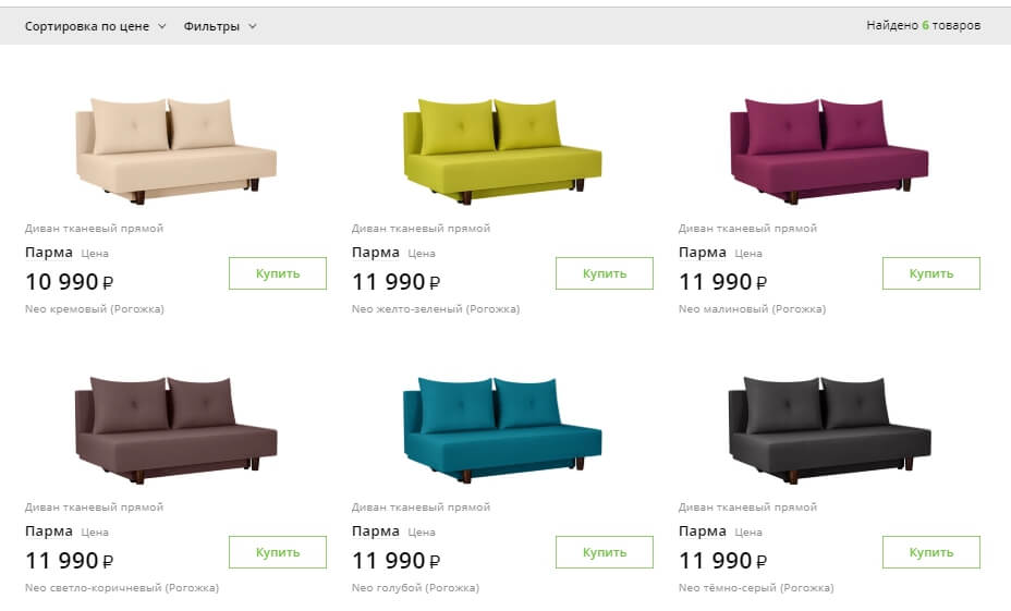 Листинг товаров интернет-магазина мебели