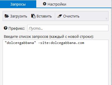 Как парсить поисковую выдачу в Netpeak Checker