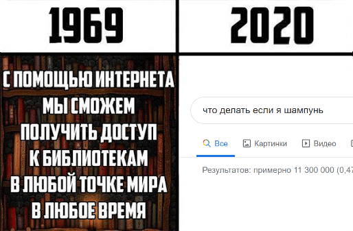 Да, знаю, не самый новый, но актуальный мем