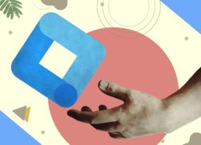 Как установить и настроить Google Tag Manager