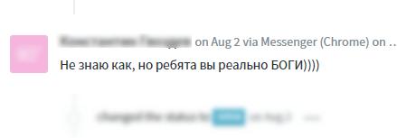 Отзывы о поддержке Netpeak Software