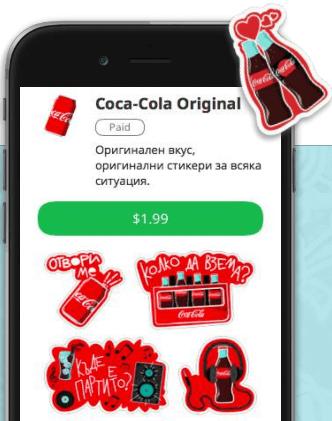 Стикеры компании Coca-Cola в Viber