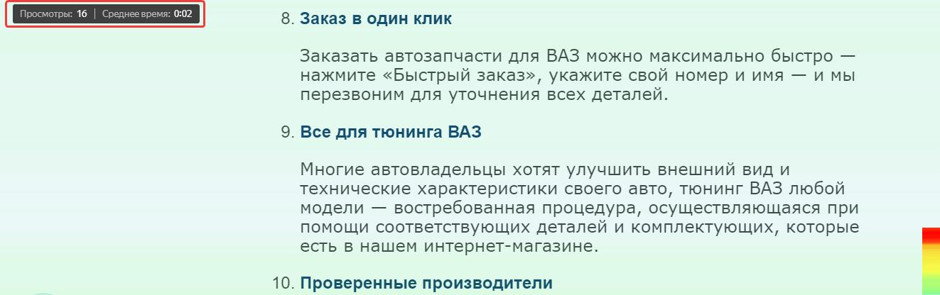 Яндекс.Метрика: Вкладка «Карты»
