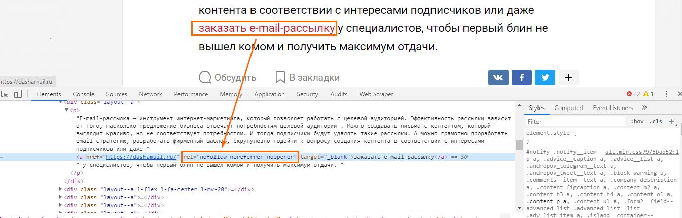 Как посмотреть исходный код страницы в браузере
