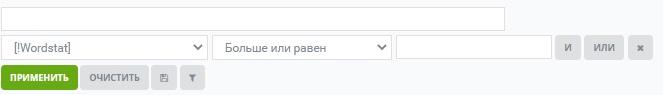 Как найти темы для постов с помощью сервиса Keys.so