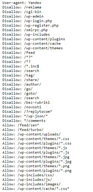 Как найти адрес XML Sitemap сайта