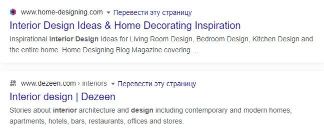 Как найти темы для статей на англоязычных сайтах
