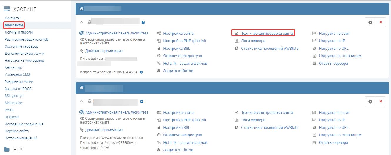 Как обнаружить ошибку 500 Internal Server Error в логах