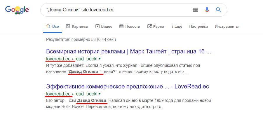 Поисковые операторы Google