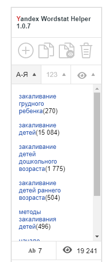 Расширение Yandex Wordstat Helper
