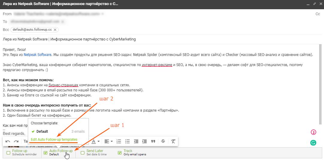 Как автоматизировать рассылку аутрич-писем с помощью FollowUp.cc for Gmail