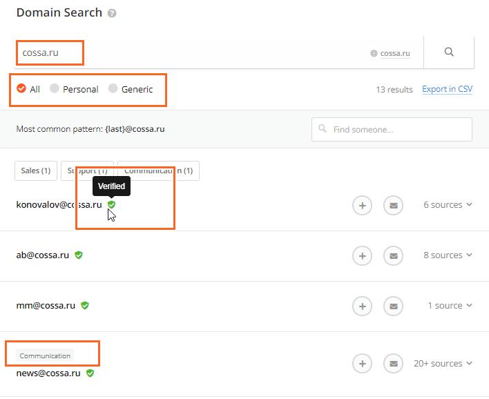 Как искать почту с помощью Hunter.io