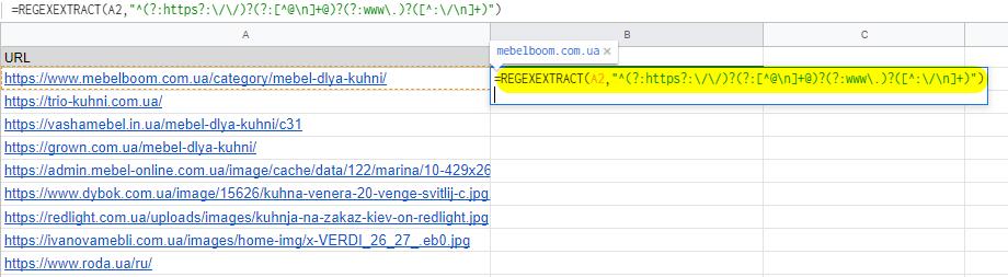 Функция REGEXEXTRACT: пример применения