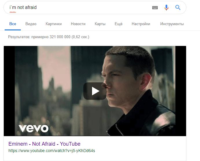 Youtube в блоке ответов