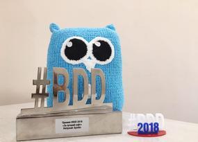 Netpeak Spider получил премию Baltic Digital Days в номинации «За лучший софт»