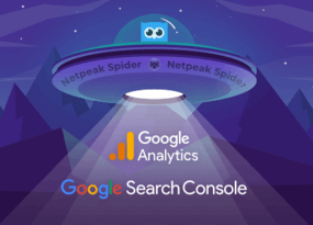 Netpeak Spider 3.3: интеграция с Google Analytics и Search Console