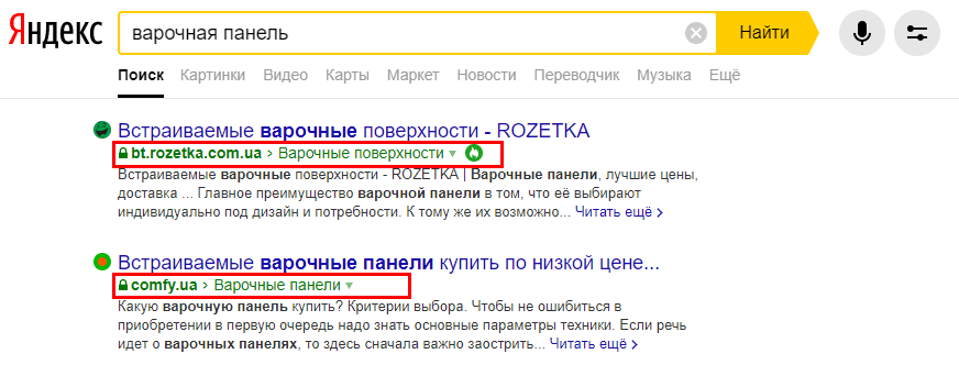 Навигационная цепочка в сниппете в выдаче Яндекс