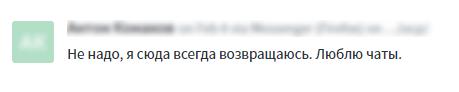 Отзыв о службе поддержки Netpeak Software