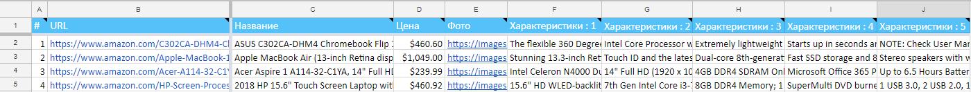 Netpeak Spider 3.1: отчёт «Сводка по парсингу в одном файле (XL)»
