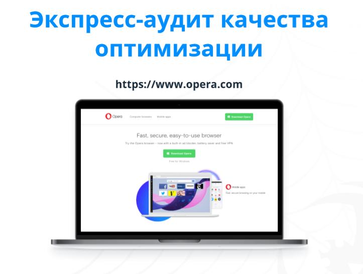 Netpeak Spider: заглавное изображение аудита при сканировании сайта