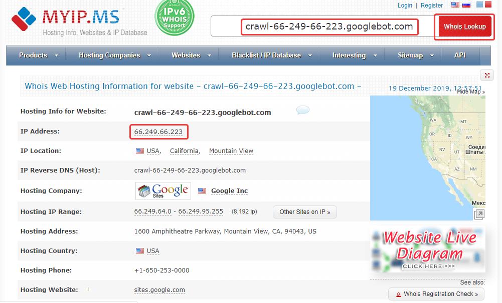 Как проверить адрес, указанный в строке IP Reverse DNS (Host) в сервисе MyI