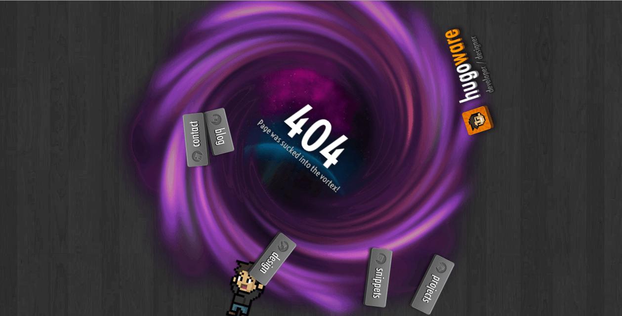 Пример оформления 404 страницы на сайте Hugo Ware
