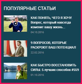 Блог Николая Латанского
