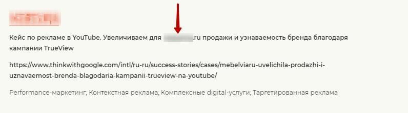 ruward.ru