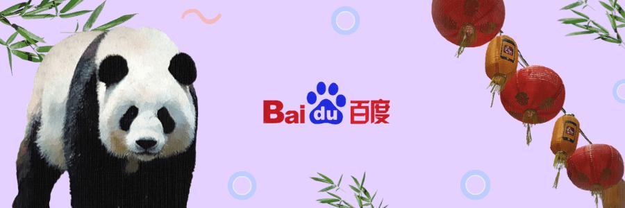 Baidu SEO: коротко о продвижении сайта в китайском поисковике