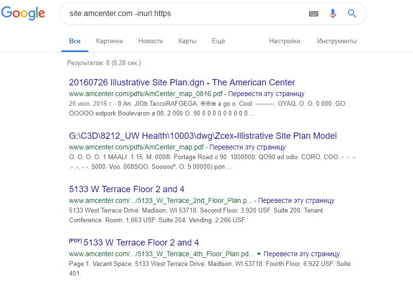 Проверка при помощи поисковых операторов