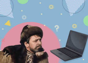 Жизнь до IT: кем раньше работали интернет-маркетологи и IT-специалисты [Результаты исследования]