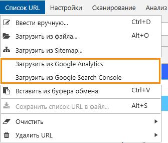 Загрузить из аккаунтов Google