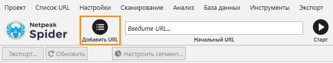 добавить с помощью кнопки