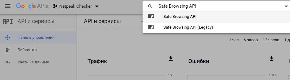 Выбрать API