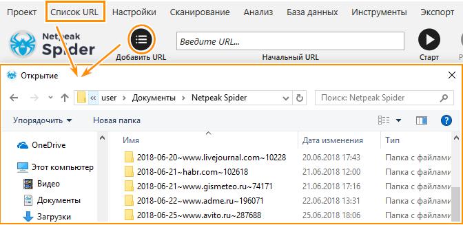 Загрузка из файла
